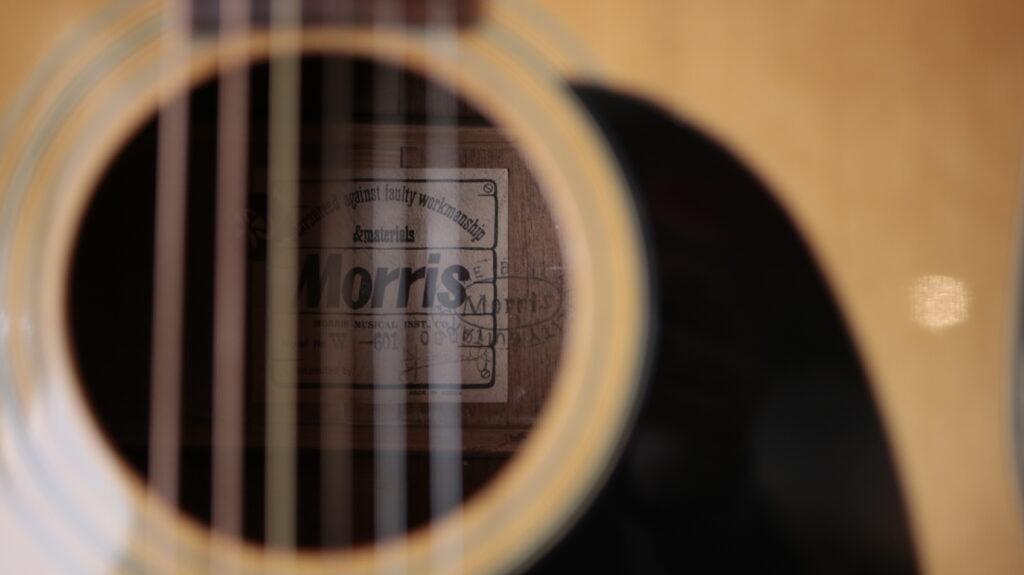 chitarra acustica vintage