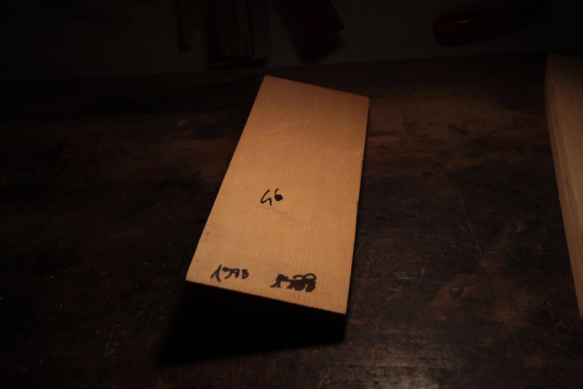 Abete Rosso, per tavola armonica violini, 1988